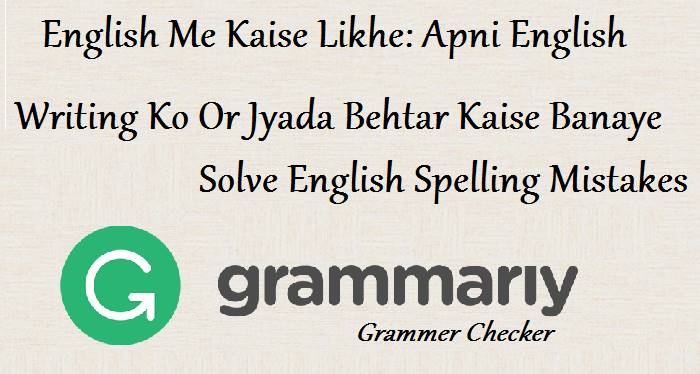 Apni English Writing Ko Behtar Kaise Banaye – Perfect English Kaise Likhe