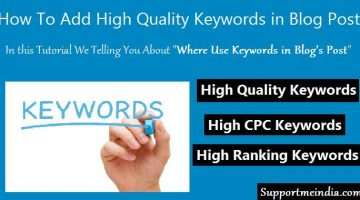 How To Add High Quality Keywords in Blog's Post