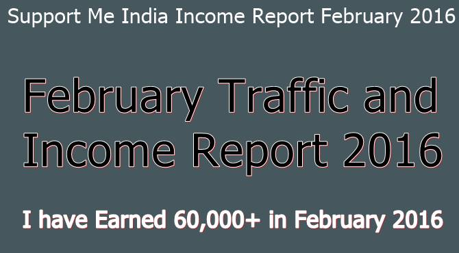 Income and traffic report february 2016
