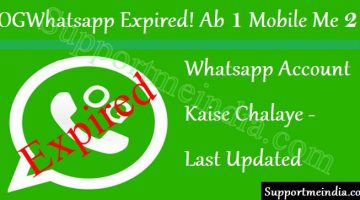 OGWhatsapp Expired! Now How To Use Two Whatsapp Account in One Mobie