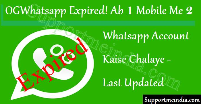 OGWhatsapp Expired! Now How To Use Two Whatsapp Account in One Mobile