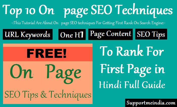 Top 10 On-Page SEO Techniques To Rank For First Page