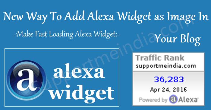 Add Alexa Rank Widget as a Image on Your Blog