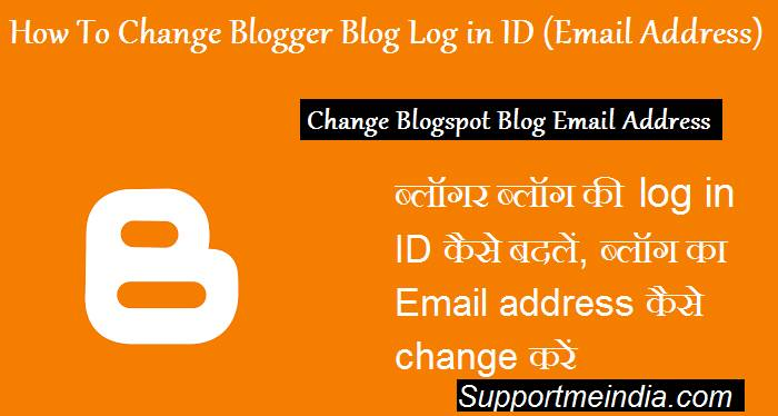 Change your blogger blog email address