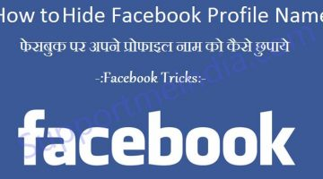 Hide facebook profile name