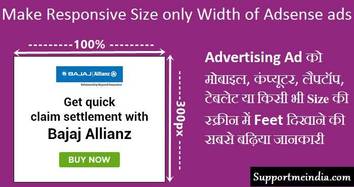 Show Responsive Width Adsense Ads