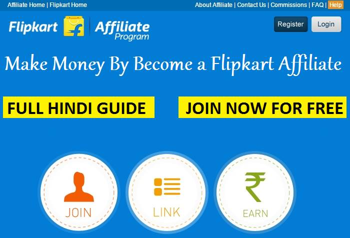 Flipkart Affiliate Program Se Paise Kaise Kamaye in Hindi