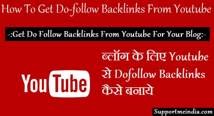 Get dofollow backlins from YouTube