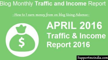 Supportmeindia monthly income report april 2016