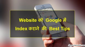 Google me site index karne ki best tips