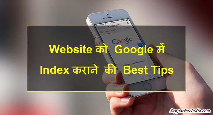 Google Search engine me site index karne ki best tips