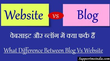What Difference Between Website Vs Blog