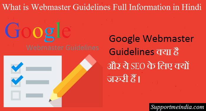 what is webmaster guidelines