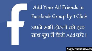 Add Your All Friends in Facebook Group