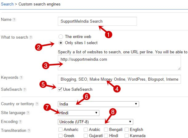 Custom search engines settings