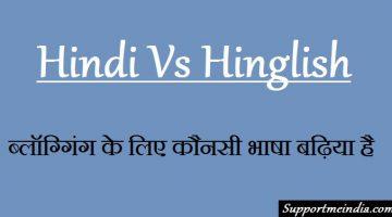 Hindi and Hinglish