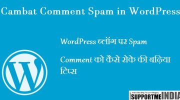 Stop-Spam-Comment-WordPress