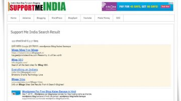 Support me india search results