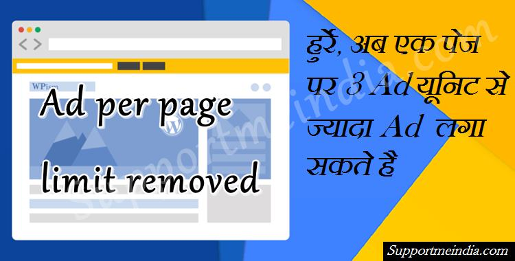 Adsense Removed Per Page Ad Unit Limit