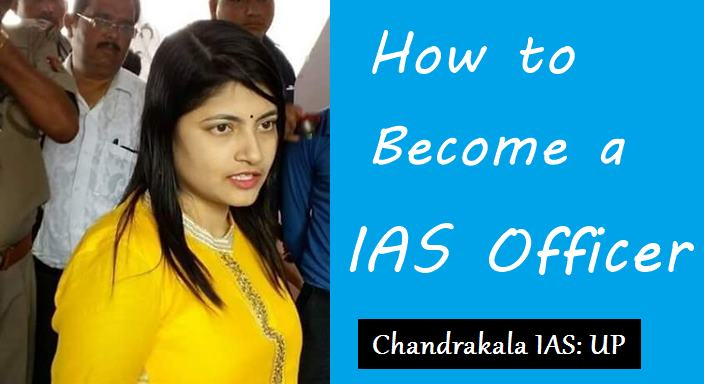 How to Become a IAS Officer