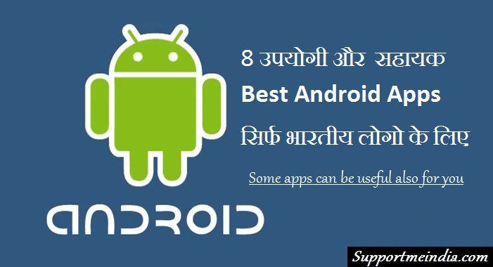 8 useful and helpful android apps only for indian people