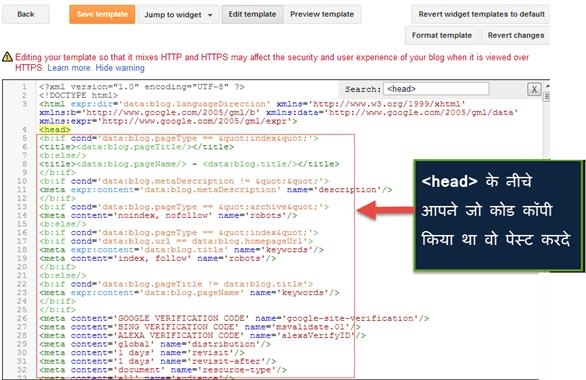 Add meta tag code in blogger