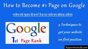 Be one first page on google