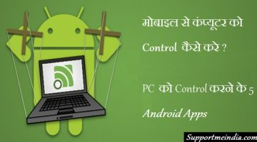 Best android apps to control PC