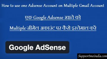 Use multiple gmail ID in one gogole adsense account