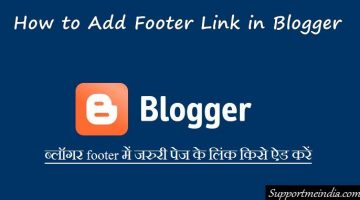 add footer link in blogger blog