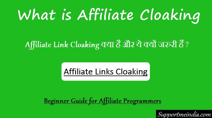 Affiliate Cloaking Kya Hai