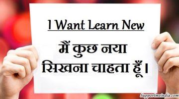 Life Me Success Hona Hai To Ye 10 Baat Humesha Dhyan Rakhe