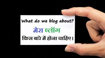 Blogging niche topics ideas