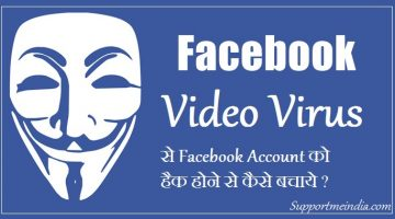 Secure facebook account from video virus