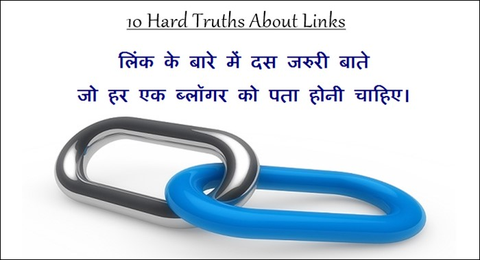 10 hard truths about links