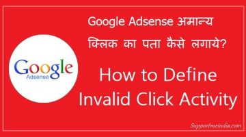 Define adsense invalid click activity in adsense