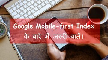 Google Mobile-first Index Faqs