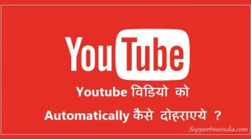 Repeat YouTube video automatically