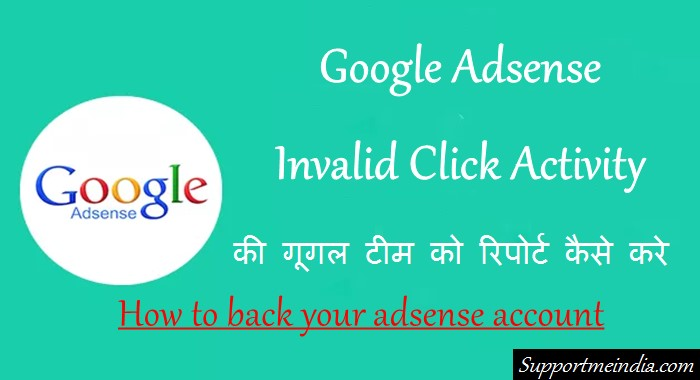 Report to google team of invalid click activity