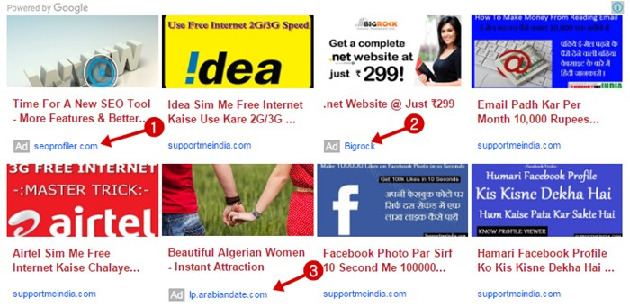 monetize-with-ads-example Memasang Iklan Matched Content Adsense  wallpaper