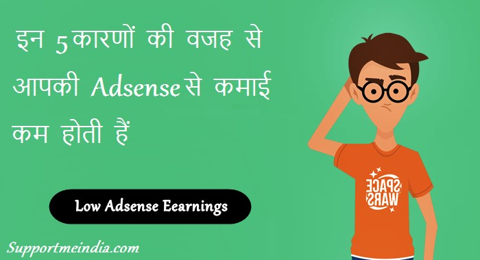 Google Adsense Low Earning Big Reasons