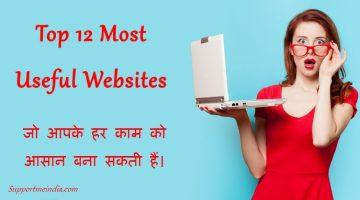 Top 12 Useful Websites make easy your work