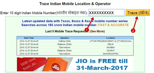 trace-mobile-number-location