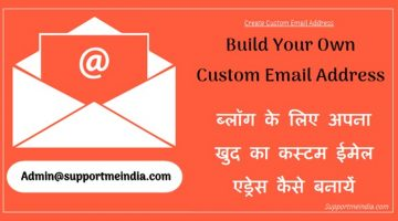 Create Own Custom Email Address