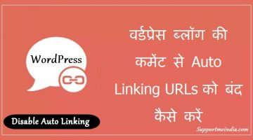 Disable auto linking URLs in WordPress comments