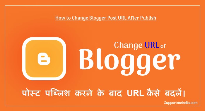 How to change blogger post URL after publish - URL change kaise kare
