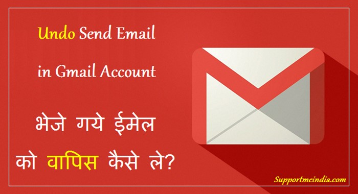 How to undo send email in gmail account