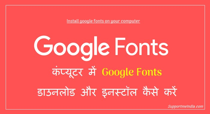 Isntall google fonts on your computer