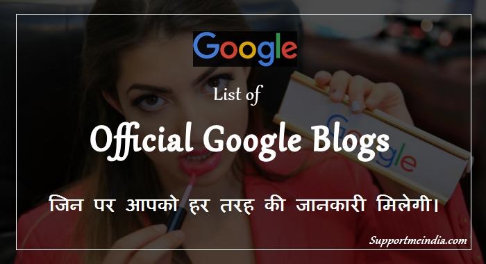 Official Google Blogs List