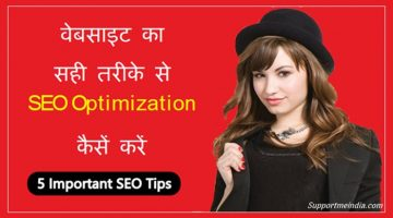 Website SEO Optimization Important Tips
